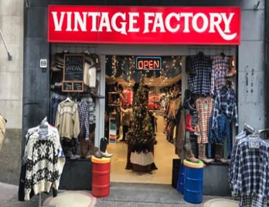 winkel vintage factory